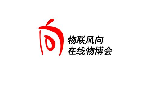 """""""新基建""""观察:开放合作势头不减 外企加码中国5G市场"""